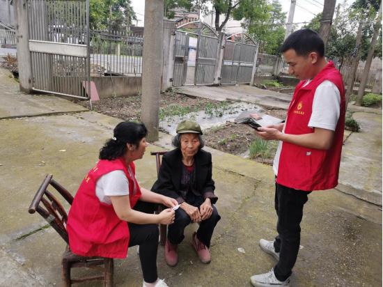 犀牛口社区为老年人提供城居保认证便民服务