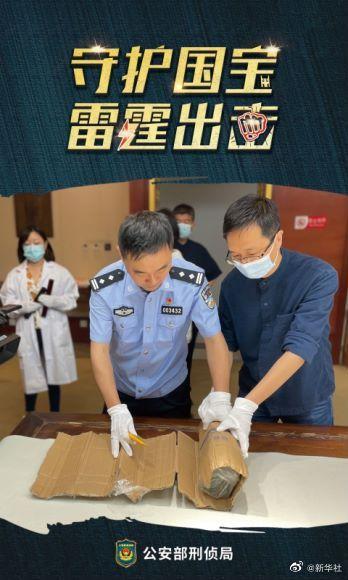 公安部:2017年以来侦破文物犯罪案件7900余起 抓获犯罪分子8600余名
