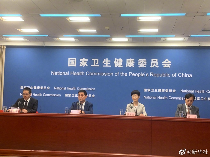国家卫健委表示全国血液库存充足
