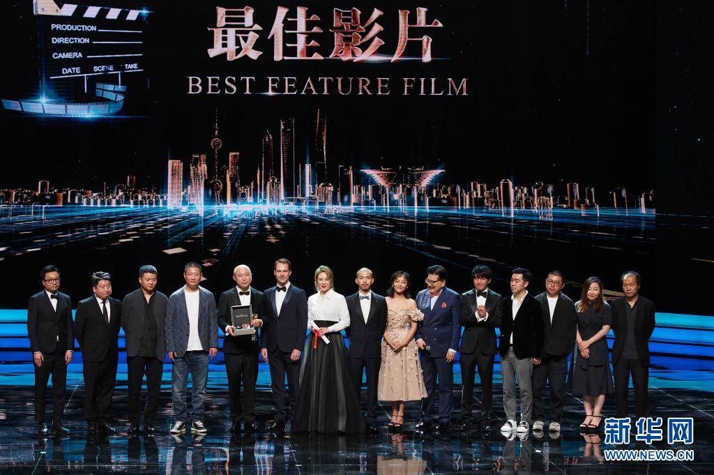 第24届上海国际电影节金爵奖揭晓 俄罗斯影片《良心》领跑