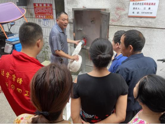 丹阳街道丝瓜井社区:常抓不懈 安全演练警钟长鸣