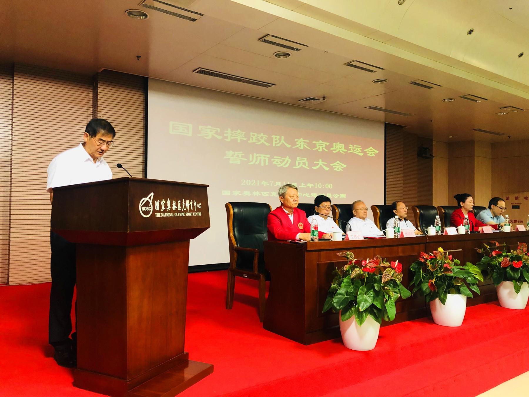 四川工业科技学院校长张小南受邀出席国家摔跤队奥运会誓师动员大会