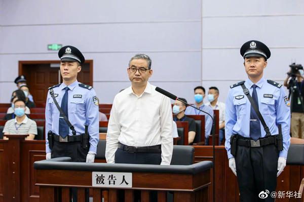 青海省原副省长文国栋受贿案一审开庭