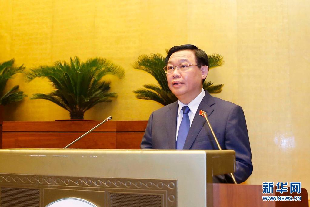 王庭惠当选越南第十五届国会主席