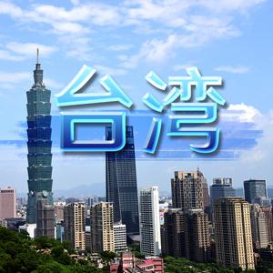 北京为在京台生就业创业保驾护航
