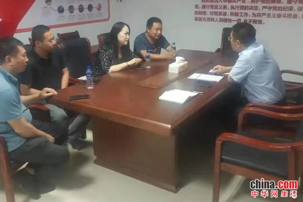 烟台高新区市场监管分局约谈三家物业管理公司负责人