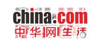 烟台莱阳市古城小学开展交通安全教育系列活动