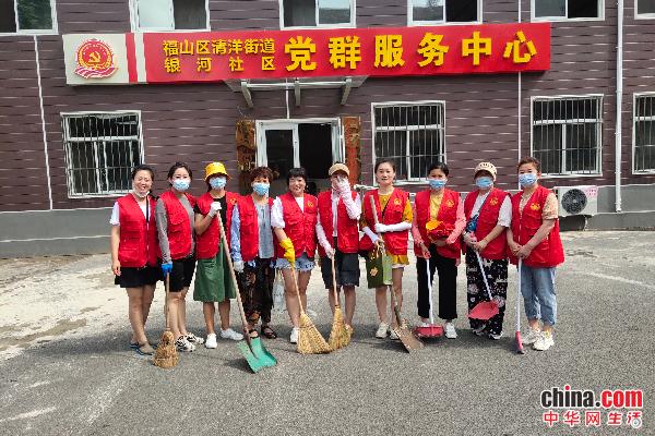 烟台福山区实验幼儿园党支部开展环境卫生集中整治志愿服务活动