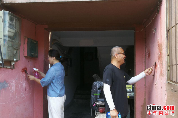 烟台芝罘区奇山小学党支部开展志愿服务活动
