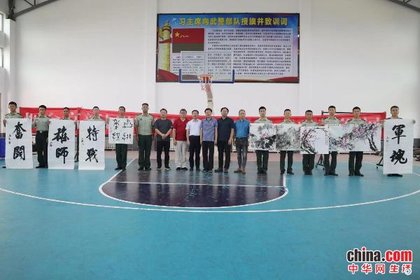 烟台高新区举办庆祝建军94周年书画拥军活动