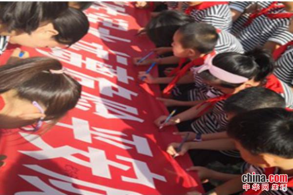 烟台芝罘区潇翔小学:防溺水安全教育