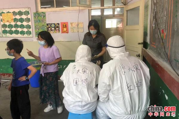 鲁东大学实验小学党员教师积极参与抗击新冠疫情志愿服务工作