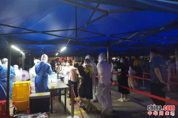 山东烟台莱山区关于开展全员核酸检测的通告