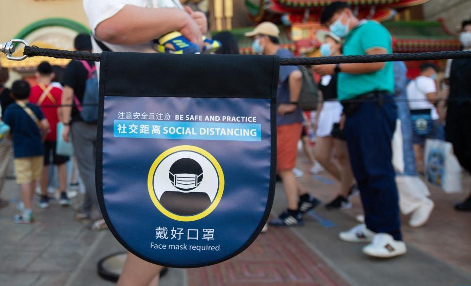 走进北京环球影城