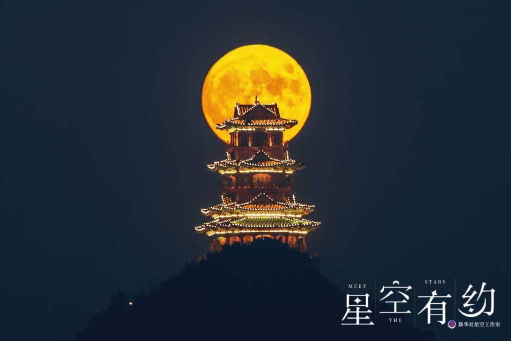 """亮金星""""秀""""天宇,中秋月""""十五圆""""……9月苍穹真热闹!"""