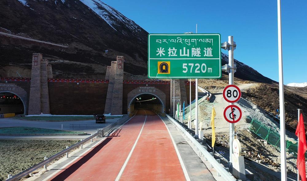 """""""娜""""一次援藏:翻雪山穿隧道,追逐路上的风景"""