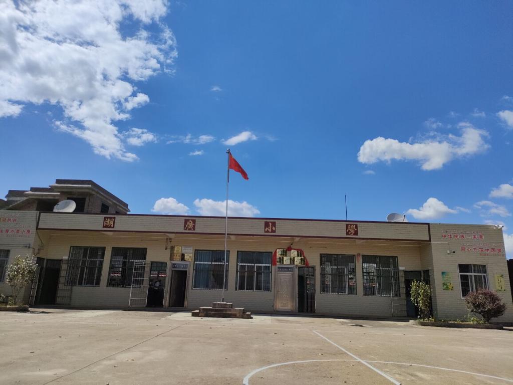 两个和八个——一所湘桂边界小学的故事