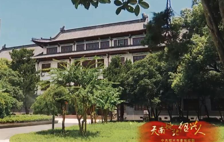 陈畴镛:生在安昌师爷馆 做新时代的师爷