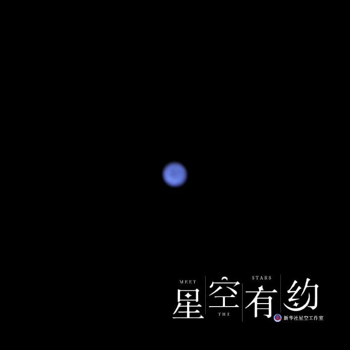14日天宇有看点:水星迎东大距,海王星将冲日