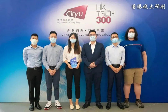 【香港城大HK Tech 300初创故事】i²Cool–被动式辐射制冷涂层 助节能减碳