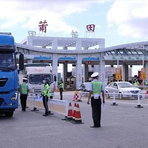 福建仙游:90多万人紧急大检测 记者夜探检测采样点