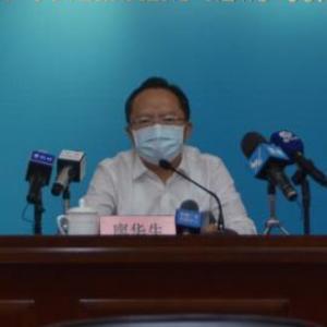 厦门市新增新冠肺炎本土确诊病例12例