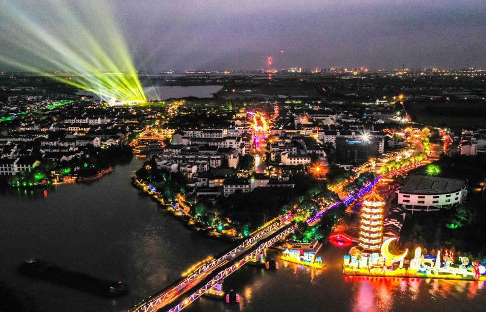 2021海峡两岸(昆山)中秋灯会揭幕