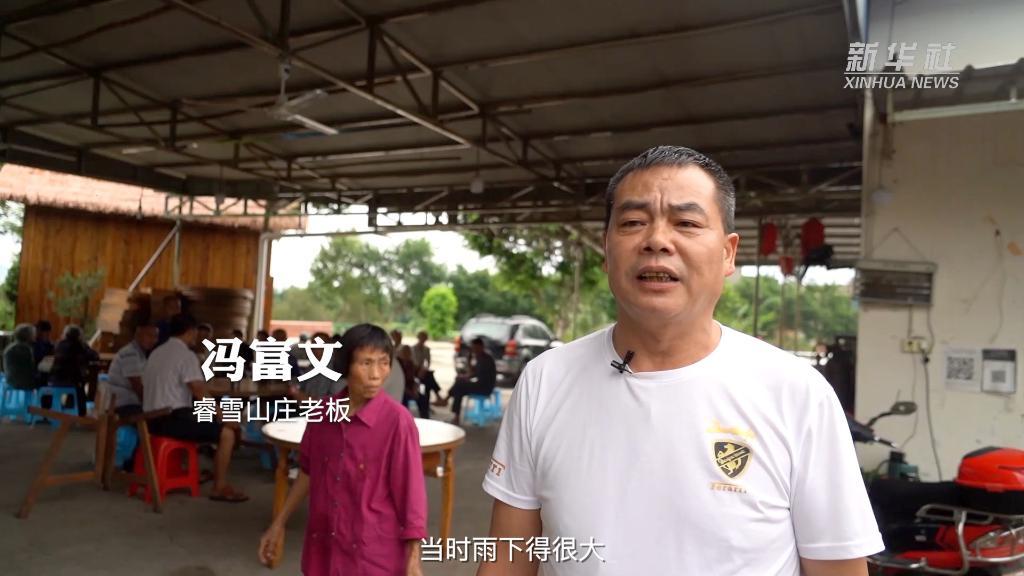 新华全媒+|暖心!农家乐老板自掏腰包招待近千名受灾群众