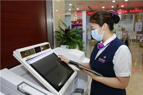 """中国光大银行苏州分行上线光大家""""大堂巡视系统""""  实现服务水平和效率双线提升"""