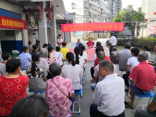 """湖南衡阳县金兰镇""""法治宣传屋场恳谈会"""" 走进扶贫安置点"""