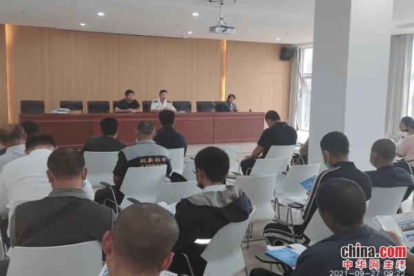 烟台高新区组织开展渔船防碰撞安全培训教育