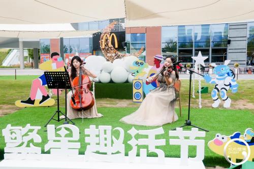 欢乐港湾繁星趣活节启幕,开启国庆假期滨海生活新体验