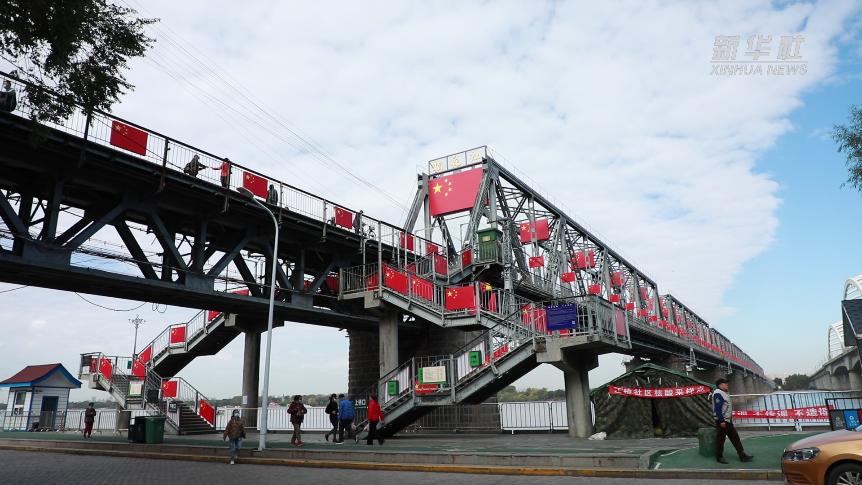 """打卡! 500余面国旗扮靓国庆""""祝福桥"""""""