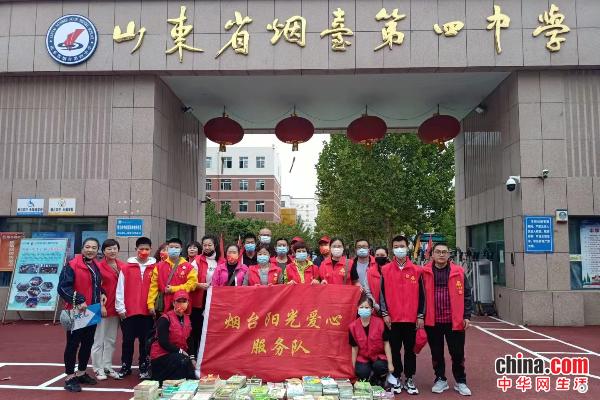 山东烟台:第四中学志愿者为学弟学妹捐赠图书
