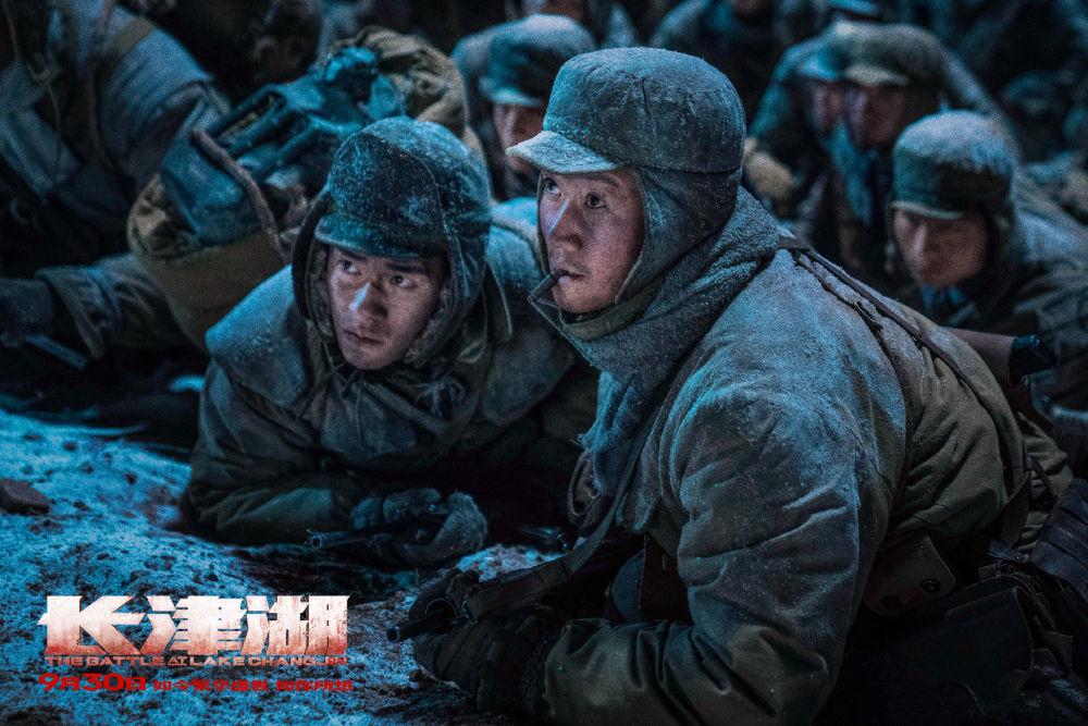 镜观中国丨《长津湖》是英雄的壮歌,更是燃烧的史诗