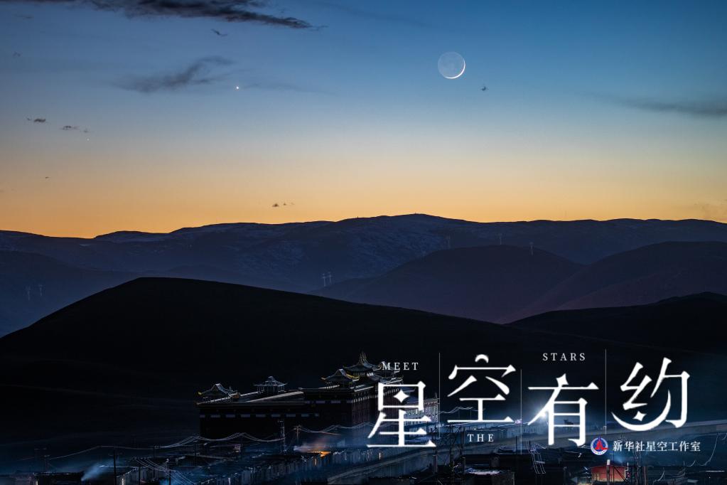 """金星伴月10日再现天宇,这幕""""星月童话""""浪漫依然"""