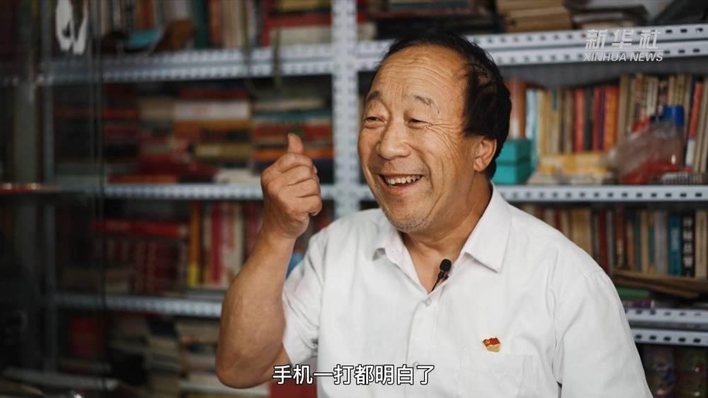 世界邮政日|李宪平:邮即人生