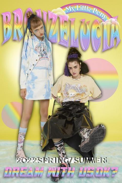 Bronze Lucia 2022春夏上海时装周 多元大秀 奇趣幻境 共赴崭新时装之旅