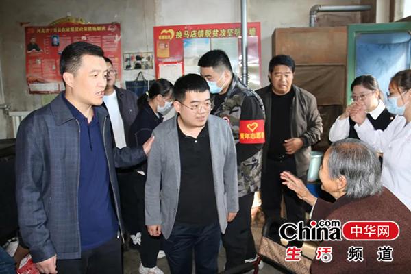 河北省宁晋县换马店镇开展重阳节高龄老人走访慰问活动