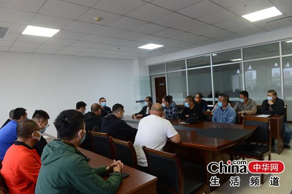 烟台交警支队第五大队召开通勤班车安全管理会议